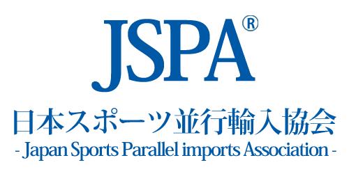 日本スポーツ並行輸入協会